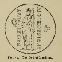 God_of_Laodicea